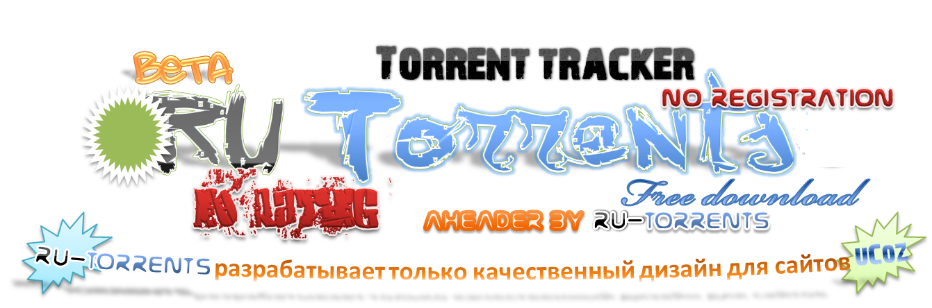 //ru-torrents.my1.ru/5.png
